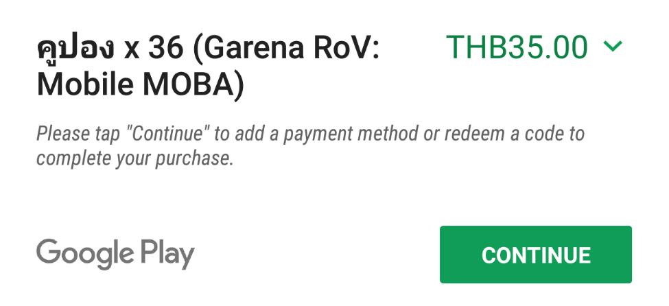 รวมทุกวิธีเติมเงินเกม Garena : RoV Thailand : mustplay in th